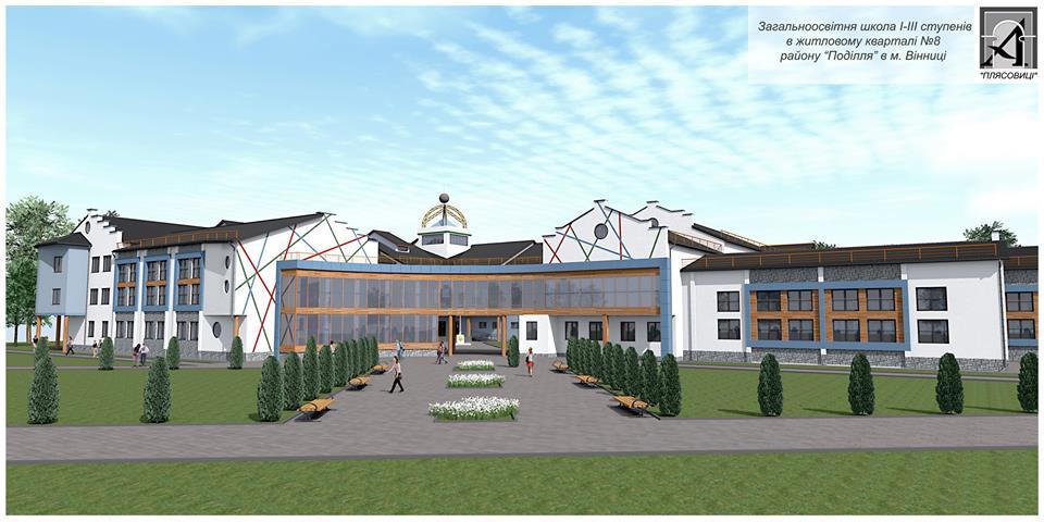 В Інтернеті з'явився проект майбутньої школи на Поділлі (Фото)