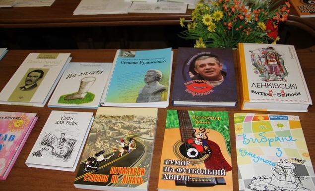 У Вінниці визначили лауреатів премії ім.і Степана Руданського