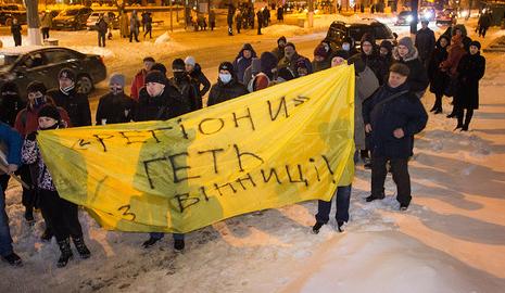 Вінничани в масках скандували під офісом Партії Регіонів та закидали яйцями