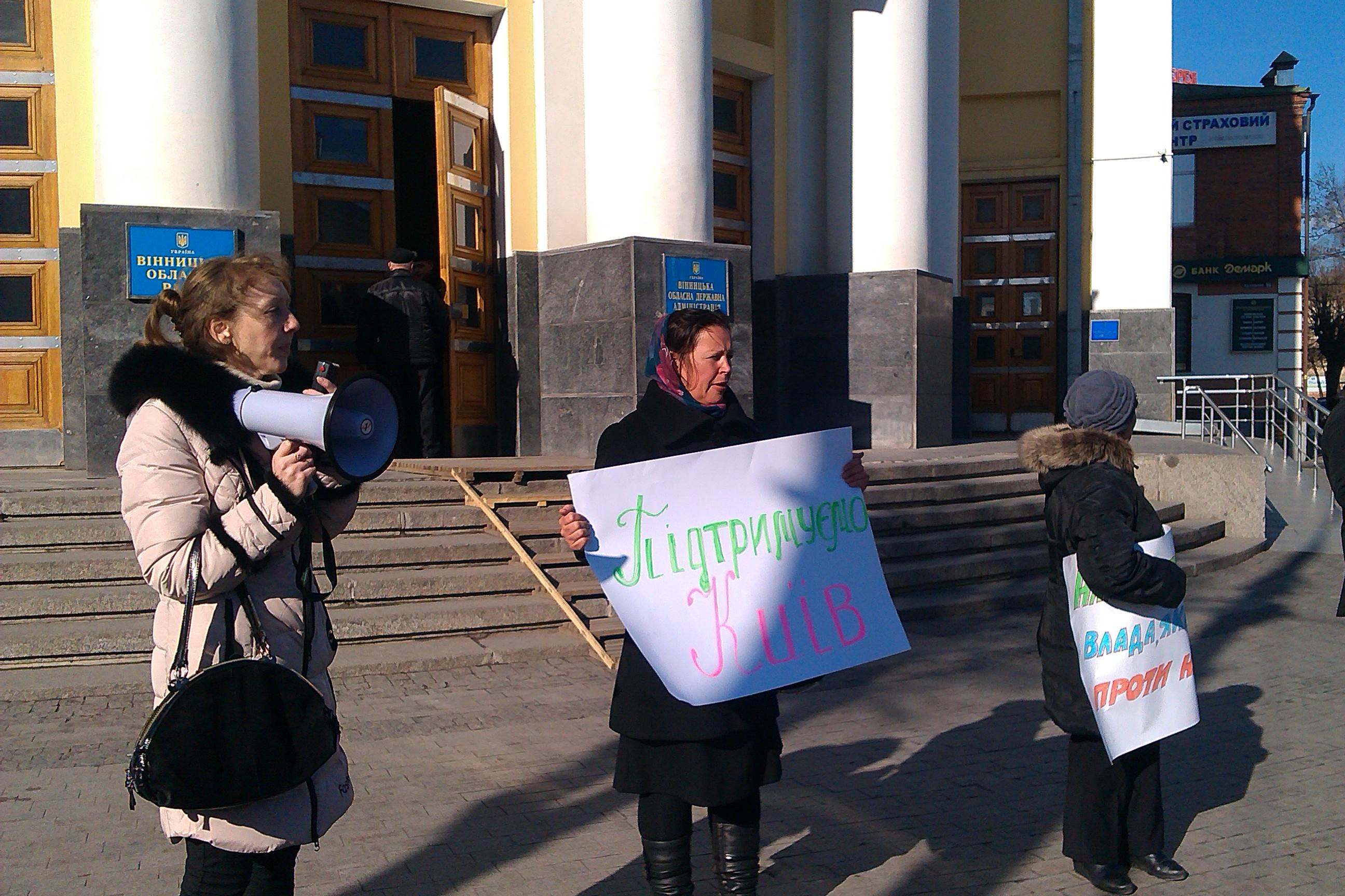 Вінничани символічно підтримали активістів у Києві (Фото+Відео)