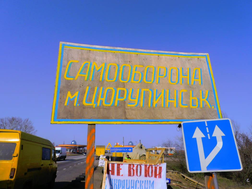 Вінничани допомагають українським військовим у Криму продуктами (Фото)