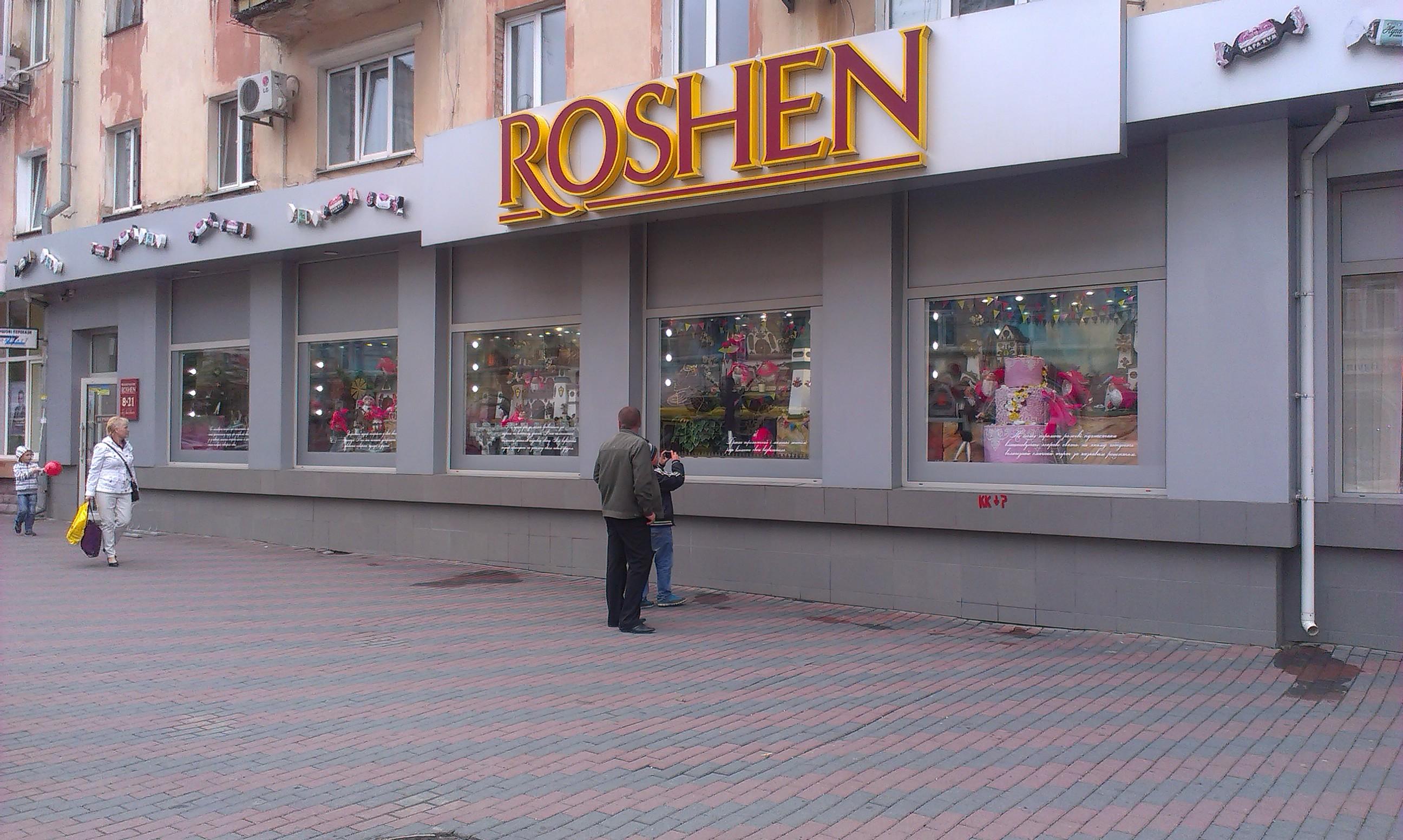 Roshen у Вінниці прикрасили новою інсталяцією. Космонавтів змінила фантазія (Фото+Відео)