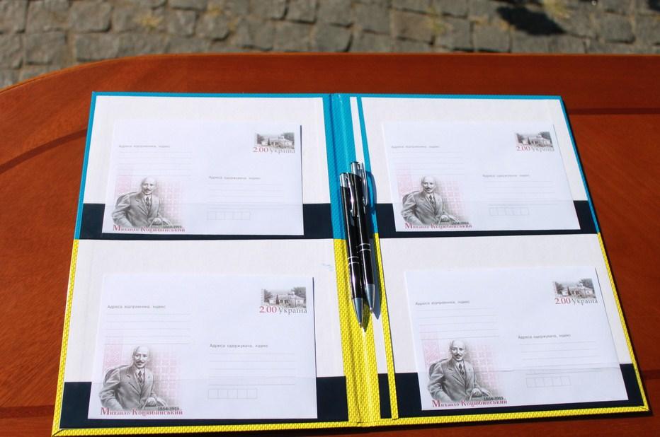 У Вінниці презентували марку та конверт із зображенням Михайла Коцюбинського