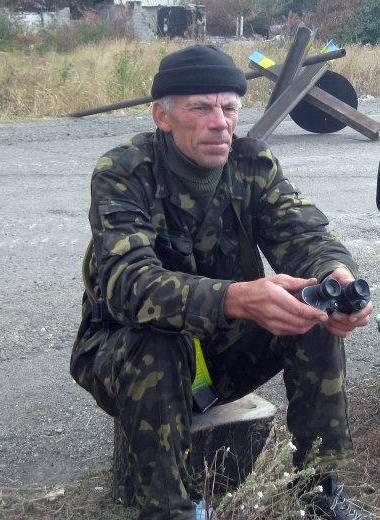 У зоні АТО загинув розвідник із Вінниччини