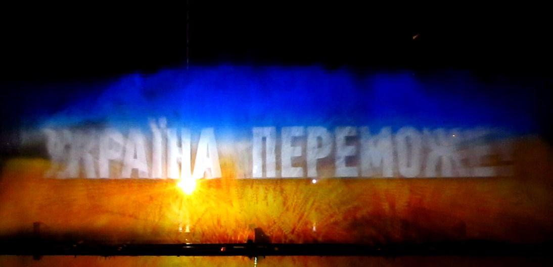 На відкритті фонтану Roshen показали нову програму про Євромайдан та АТО (Відео)