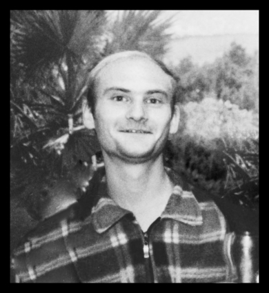 Помер боєць АТО, що отримав 70% опіків тіла, коли загорівся військовий намет