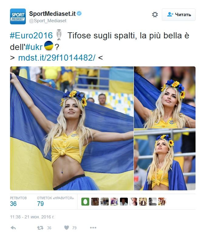 Українська вболівальниця, яка вразила Євро-2016 своєю красою, родом із Вінниці (Фото)