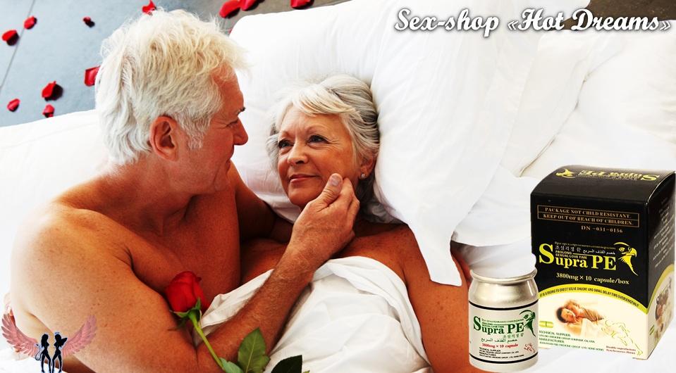 Бабоёбство - Твердое порно с возбуждающими старушками.