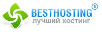 Хостинг в Україні
