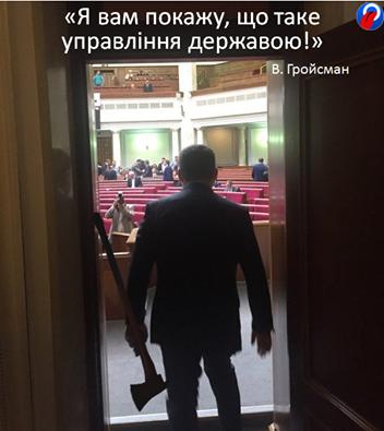В Україні з'явиться Держслужба якості освіти, - рішення уряду - Цензор.НЕТ 7951