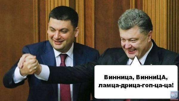 """""""Считаю, что настало время, когда в Украине должен появиться Избирательный Кодекс"""", - Гройсман - Цензор.НЕТ 8438"""