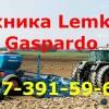 Зерновая пневматическая сеялка Солитер 9/600КА Лем