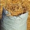 Продам сено луговое сухое
