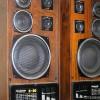 S90 Radiotehnika Акустическая система
