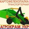 Продам транспортерную картофелекопалку КВТ-1Т.К. д