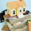 кредит для приобритения жилья для не официально тр