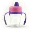 Детская бутылочка Thermos Pink Foogo Plastic Soft