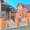 Дома и котеджи, Фундаменты и крыши, Объекты промыш