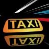 """Такси """"Авеню"""" приглашает к сотрудничеству водителе"""