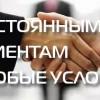 Грузоперевозки: авто IVECO до 15т. по Украине