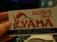 """""""Yama"""" суши-бар"""