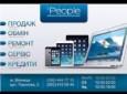 """iPeople"" магазин и сервисный центр apple"