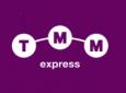 """""""ТММ Експресс"""" доставка документів та вантажів"""