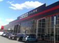 """""""Plaza Park"""" торгово-розважальний центр"""