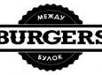 Burgers (Между Булок), кафе