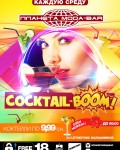 Cocktail Boom