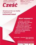 Табір з вивченням польської мови Cześć.