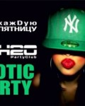 EXOTIC PARTY