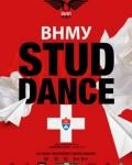 ВНМУ Stud Dance
