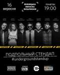 Underground Stand Up