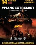 PianoExtremist