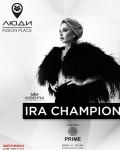 Ira Champion