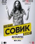Bogdan SOVYK band