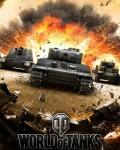 """Турнир по """"World of Tanks"""": """"Битва за Прибалтику"""""""