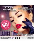 Ladies Time