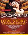 5 мюзиклов о любви Lords of the Sound