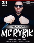 MC Rybik