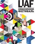 Лондонський міжнародний фестиваль анімації LIAF