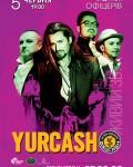 Гурт YURCASH