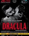Спектакль «DRACULA»