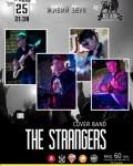 Гурт The Strangers