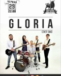 Сover-band «Gloria»