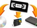 Оцифровка видеокассет: как это сделать?