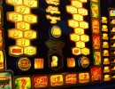 Как получить максимум пользы от азартных игр?