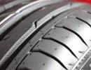 Как выбрать и купить летние шины для авто?