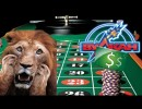 Как обыграть онлайн казино Вулкан?